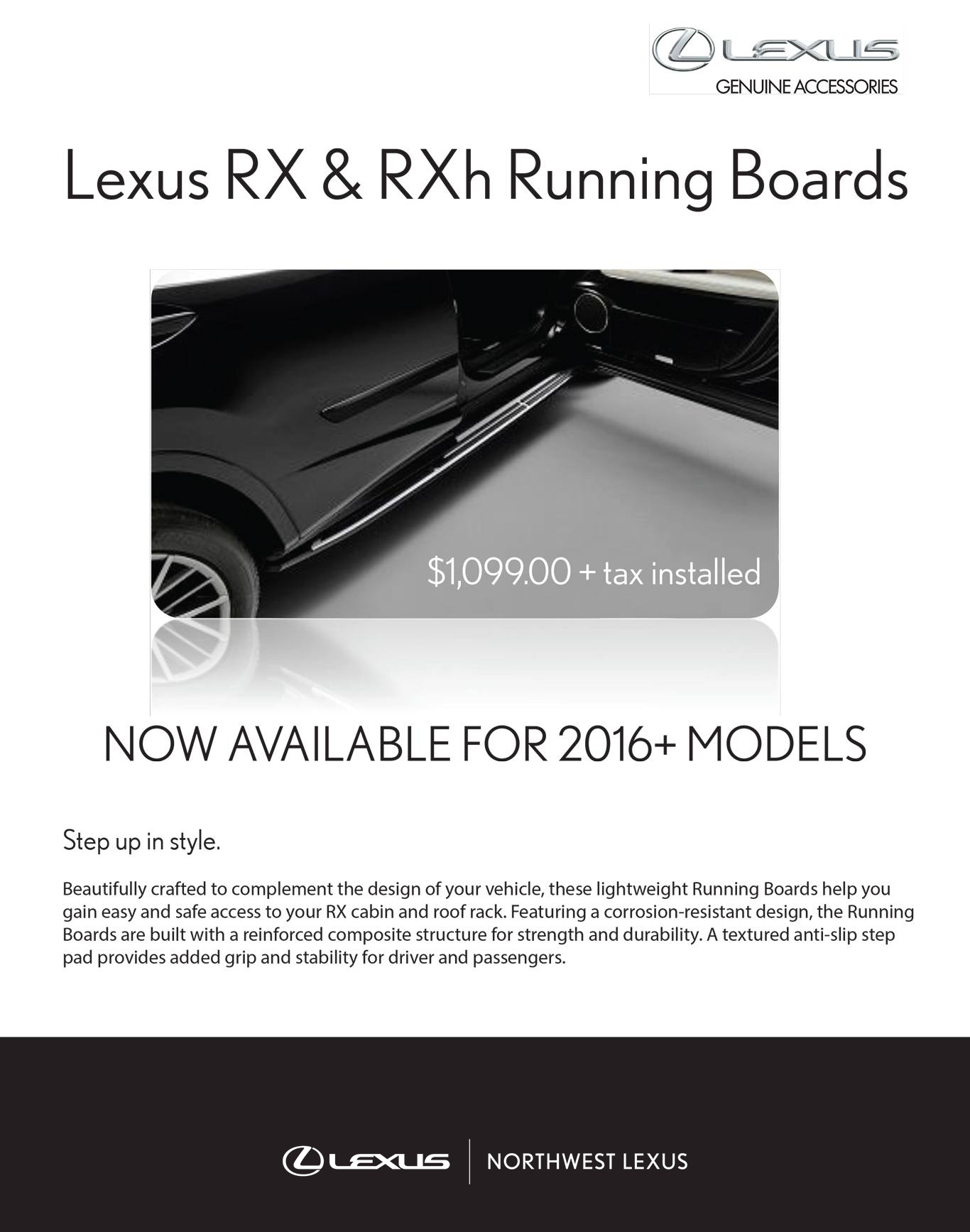 RX & RXh Running Boards